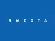Логотип Высота
