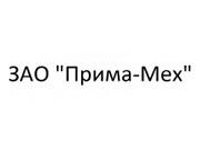 """Логотип ЗАО """"Прима-Мех"""""""