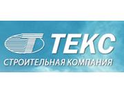 """Логотип ЗАО """"ТЕКС"""""""