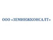 Логотип Земинжконсалт