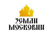 Логотип Земли Московии