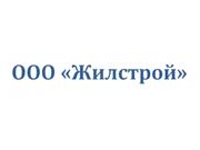 Логотип Жилстрой