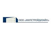 Логотип Жилстройдизайн