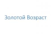 Логотип Золотой Возраст