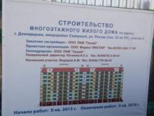 "Обложка объекта ""на ул. Речная"""