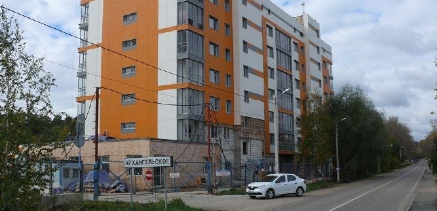 Так выглядит Жилой комплекс Архангельское - #854518347