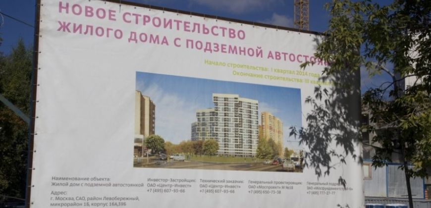 Так выглядит Жилой комплекс Белый парк-2 - #2025920460