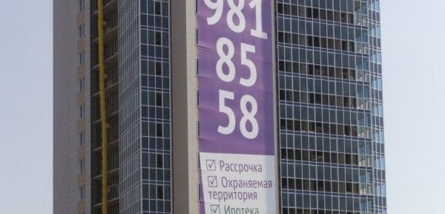 Так выглядит Жилой комплекс Фетищево - #208970125