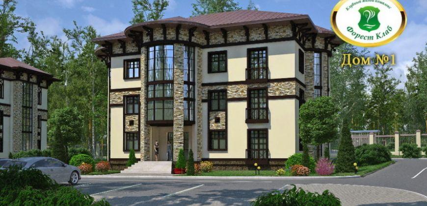 Так выглядит Жилой комплекс Форест Клаб (Forest Club) - #1135153293