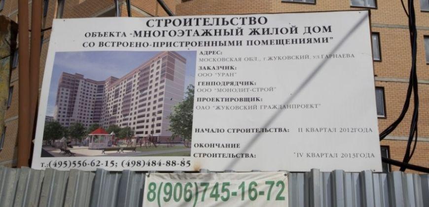 Так выглядит Жилой комплекс Горельники - #1062733758