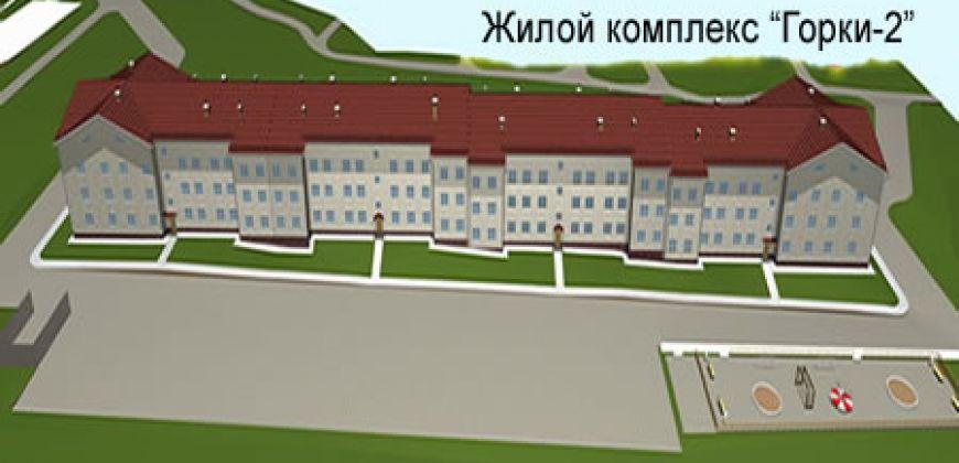Так выглядит Жилой комплекс Горки - #643497708