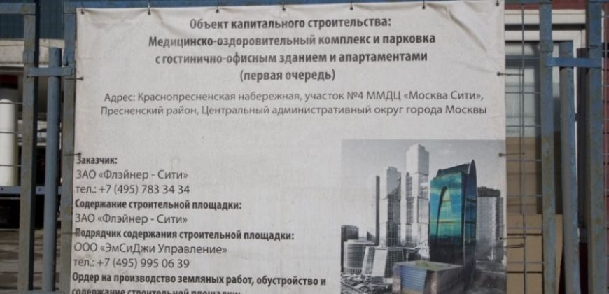 Так выглядит Жилой комплекс Imperia Tower (Империя Тауэр) - #661031087