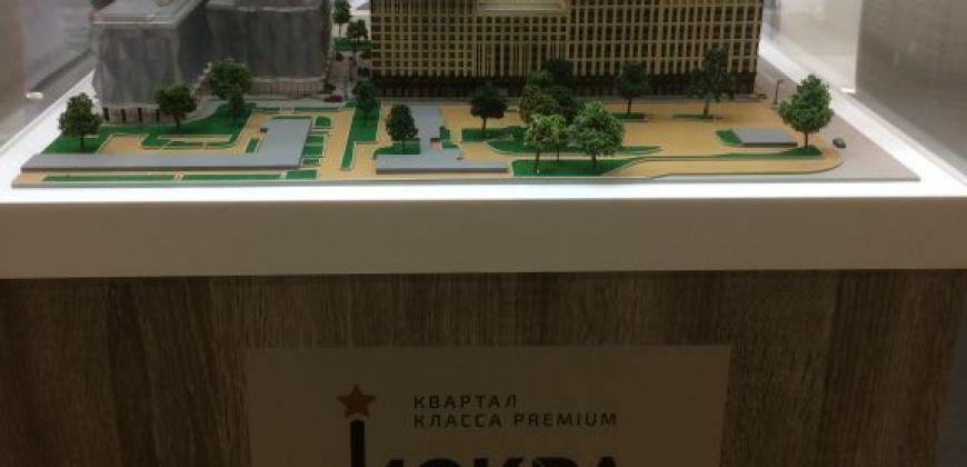 Так выглядит Жилой комплекс Искра-Парк - #1982463018