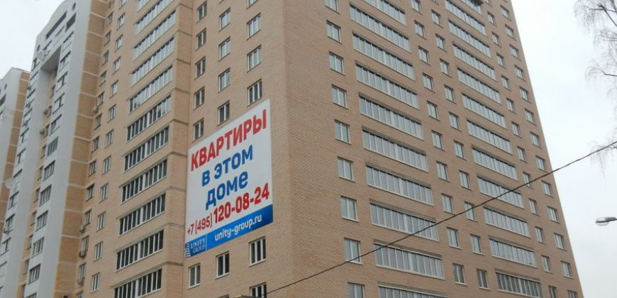 Так выглядит Жилой дом Комсомольская ул., 18/2 - #305364146