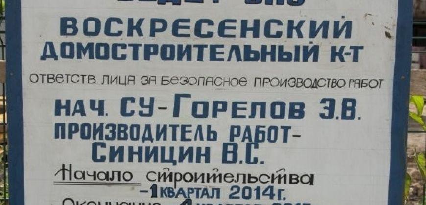 Так выглядит Жилой дом на Комсомольской улице - #1970281380