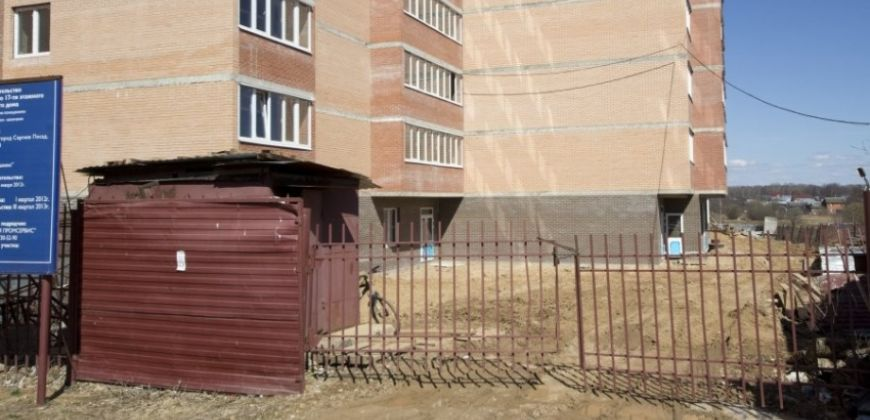Так выглядит Жилой дом на ул. Чайковского - #330582589