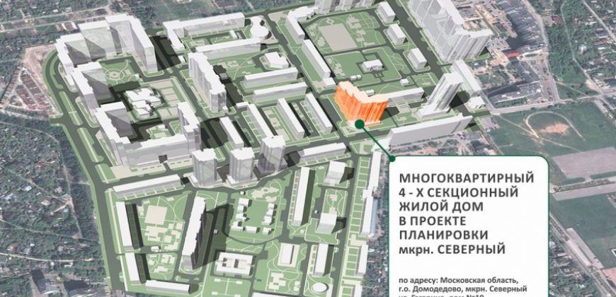 Так выглядит Жилой дом на ул. Гагарина - #96633833