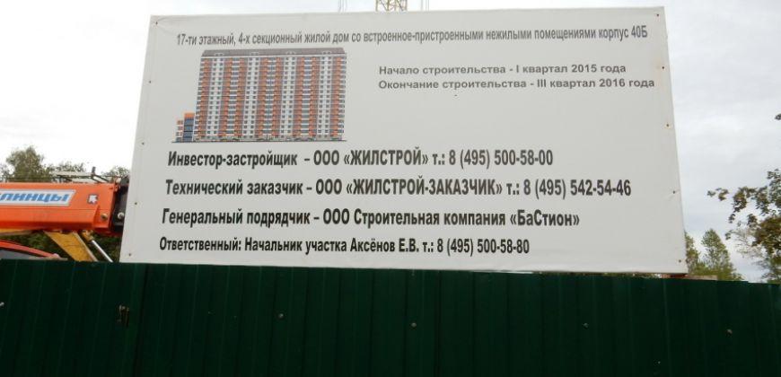 Так выглядит Жилой дом на ул. Советская, к. 40Б - #750360445
