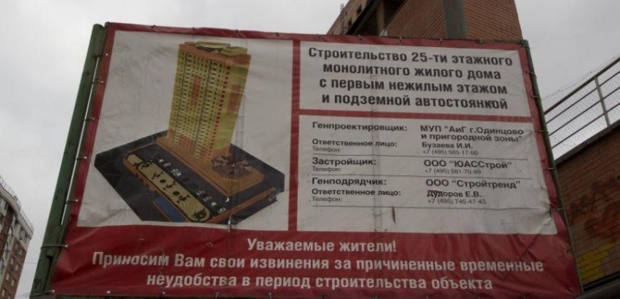 Так выглядит Жилой дом на ул. Вокзальная - #1709667890