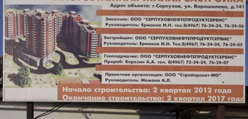 Так выглядит Жилой комплекс на ул. Ворошилова - #948496825