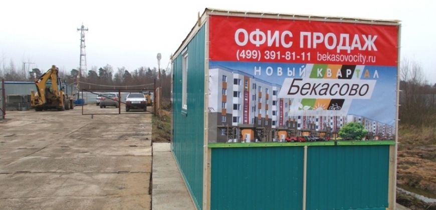 Так выглядит Жилой комплекс Новый квартал Бекасово - #112830606