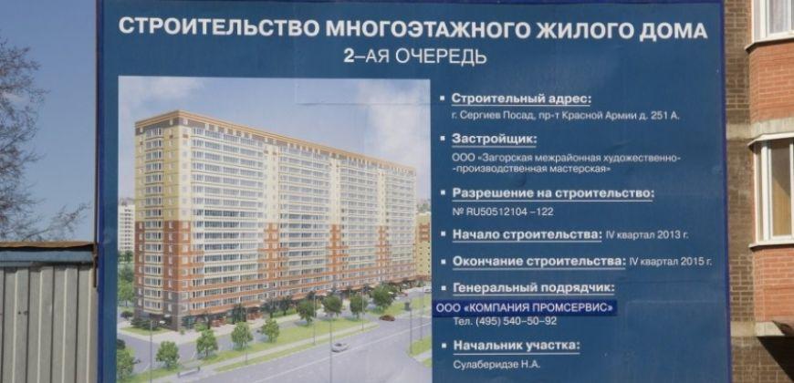 Так выглядит Жилой комплекс пр-кт. Красной Армии, д. 251А - #1467040127