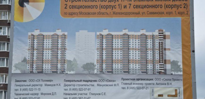 Так выглядит Жилой комплекс в микрорайоне Саввино - #388686436