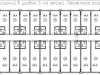 "Схема квартиры в проекте ""Аэровилла""- #673248728"