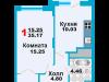 """Схема квартиры в проекте """"Город счастья""""- #1834035521"""
