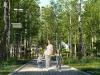 Так выглядит Жилой комплекс Лесная поляна - #1541648061