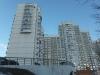 Так выглядит Жилой дом на 8-й улице Соколиной горы - #1443891229