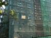 Жилой комплекс Парковая апартаменты — фото строительства от 07 февраля 2020 г., пятница - #390919262