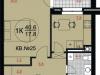 """Схема квартиры в проекте """"Солнечный""""- #1261864236"""