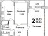 """Схема квартиры в проекте """"Высокий Берег""""- #628242536"""