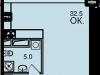 "Схема квартиры в проекте ""Звезда Томилино""- #1478647712"